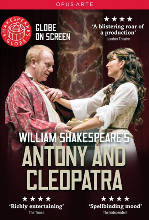 Shakespeare's Globe: Antony & Cleopatra (2015)