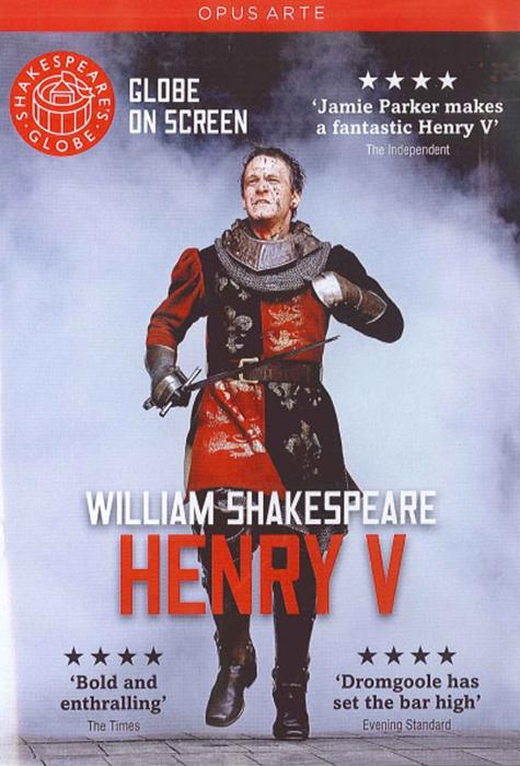 Shakespeare's Globe: Henry V (2013)