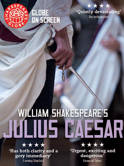 Shakespeare's Globe: Julius Caesar (2015)