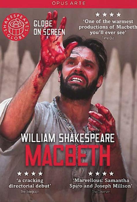 Shakespeare's Globe: Macbeth (2014)